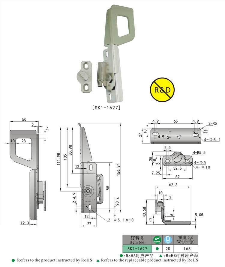 SK1-1627尺寸