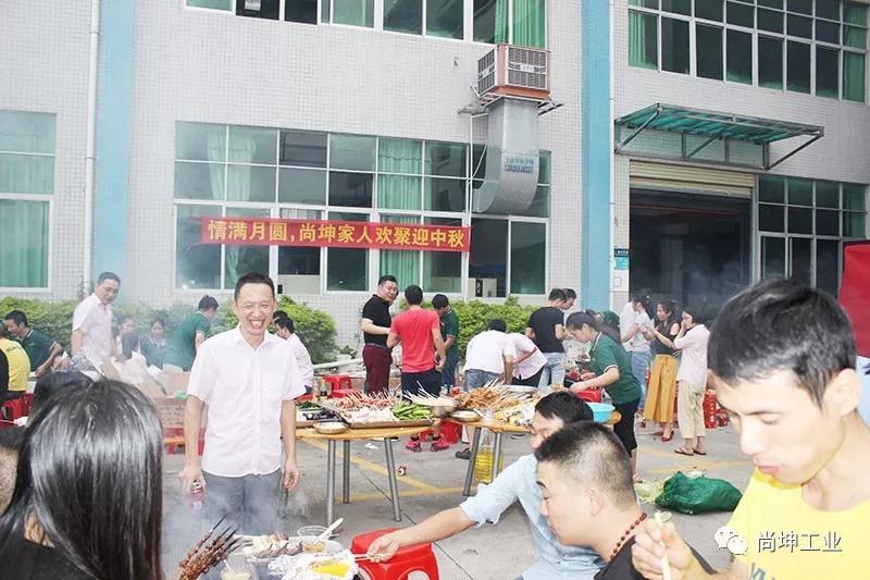 2018中秋节烧烤活动 (7)