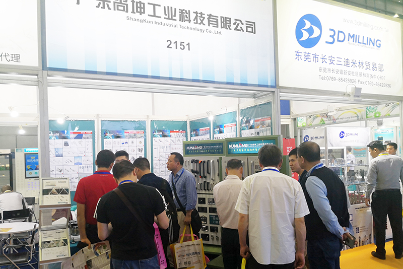 2019深圳机械展会 (3)