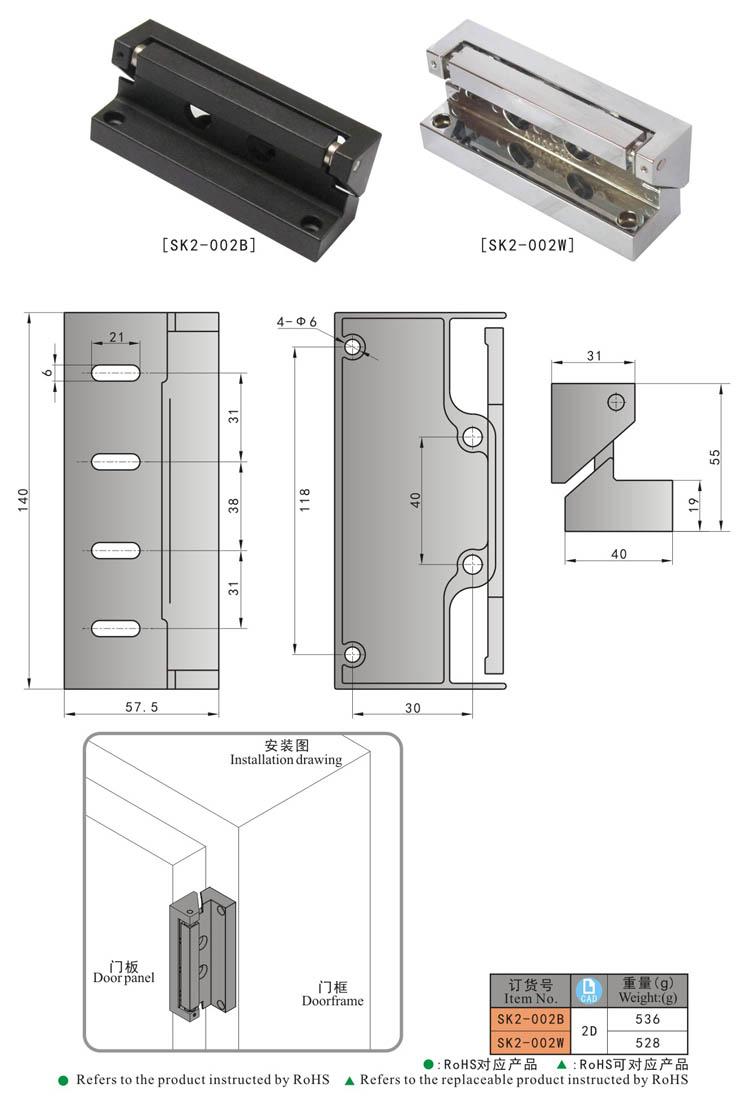 工业烤箱铰链SK2-002尺寸