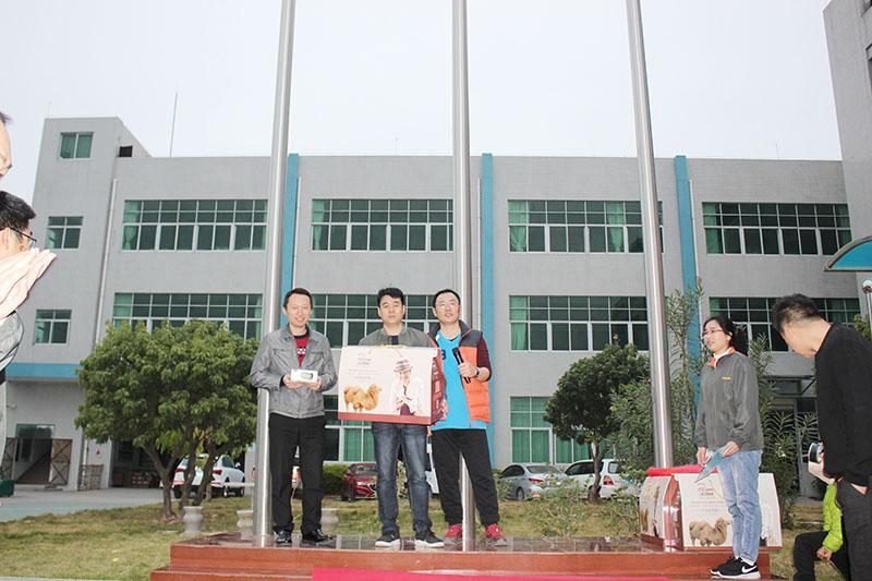 尚坤 2018运动会 (24)